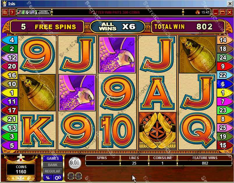 black knight slot machine videos